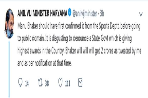 PunjabKesari haryana news, vij minister haryana image, twitter image,