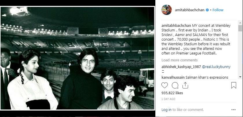 PunjabKesari, आमिर खान इमेज, आमिर खान फोटो, आमिर खान पिक्चर