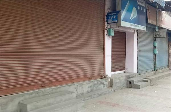 impact of mini lockdown in jalandhar market closed