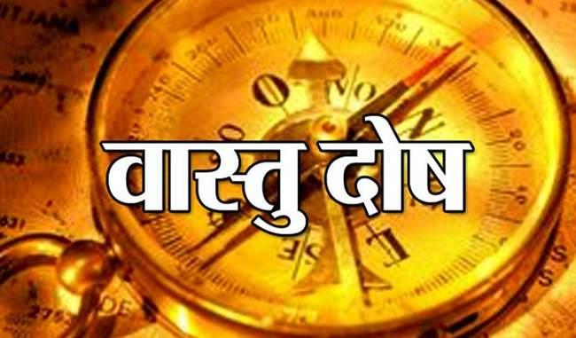 PunjabKesari, वास्तु दोष, Vastu dosh, vastu Shastra