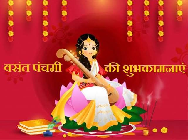 PunjabKesari, Vasant panchami, Vasant panchami 2020, Basant Panchami, बसंत पंचमी, basant 2020 date, वसंत पंचमी 2020, mata Saraswati pujan, Saraswati pujan on basant panchami, dharm, fast and festival, vrat or tyohar, punjab kesari, muhurat of basant panchami
