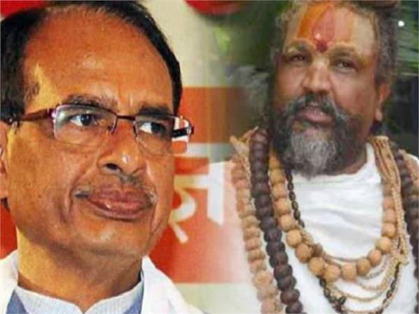 PunjabKesari, Mp News, Bhopal News, Kamalnath, Oath Taking, Sadhu Sant, Computer Baba, Speech, Against, BJP, Shivraj,कमलनाथ शपथ ग्रहण,कम्प्यूटर बाबा,भाषण,शिवराज