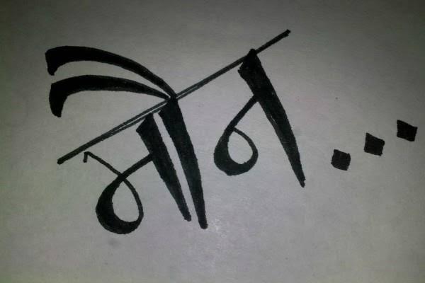 PunjabKesari, Silence, मौन