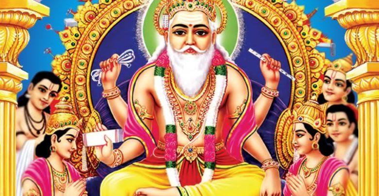 PunjabKesari, kundli tv, Lord Vishwakarma