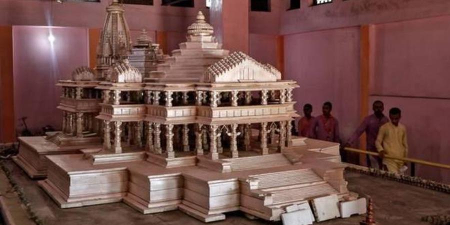 PunjabKesari, Ayodhya, Ayodhya Ram Mandir, Ayodhya Sri Ram Janam bhoomi, श्रीराम जन्मभूमि, रामलला,