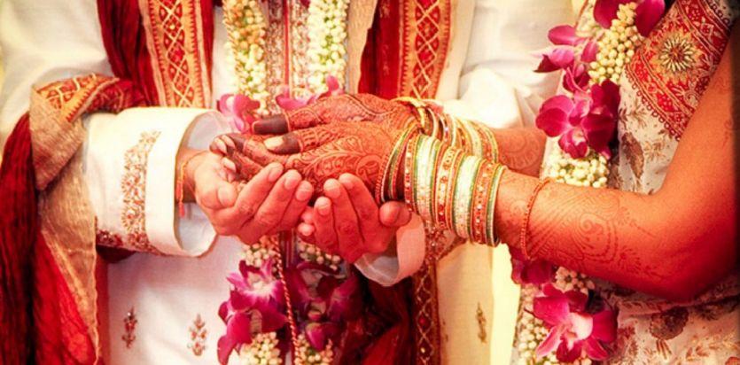 PunjabKesari, Shadi, Vivah, Marriage, शादी, विवाह, दुल्हन, दुल्हा