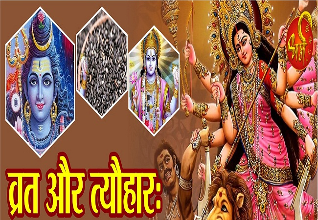 PunjabKesari, Fast and festival, Fast and festival from 26th july to 1st august, Goswami Tulsidas Ji Jayanti, Sri Durgashtami, Tuli Jayanti, Pavitra Ekadashi Vrat, Mata Chintpurani mata, Shani Pradosh Vrat, Vrat or Tyohar, Fast Festival, Hindu Vrat or Tyohar