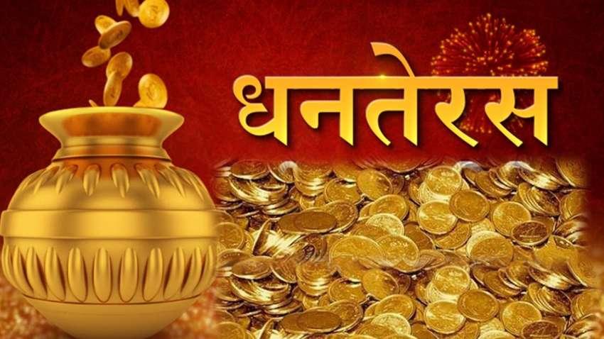 PunjabKesari, Lord Dhanvantri, Dhanteras, Dhanteras 2019, धनतेरस, Dhanteras puja vidhi, why we worship Dhanvantri, भगवान धनवंतरि