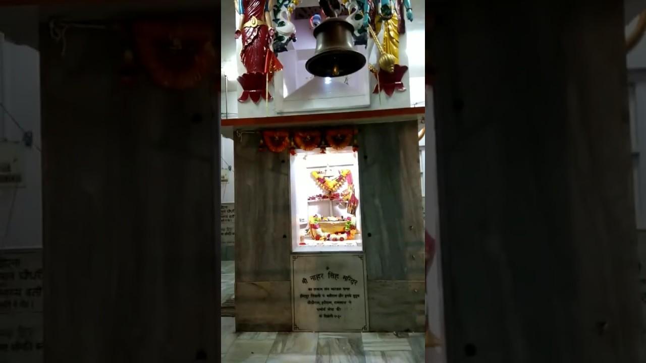 PunjabKesari Baba Nahar Singh Temple