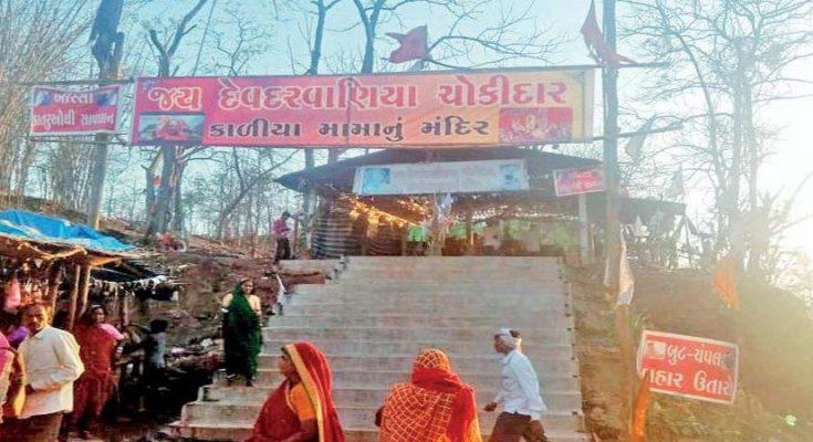 PunjabKesari, Chowkidar Temple, Chowkidar Temple At Gujarat, Dharmik Sthal