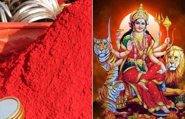 PunjabKesari, Chaitra Navratri 2019, Chaitra Navratri, Navdurga, Devi Durga, Vermilion