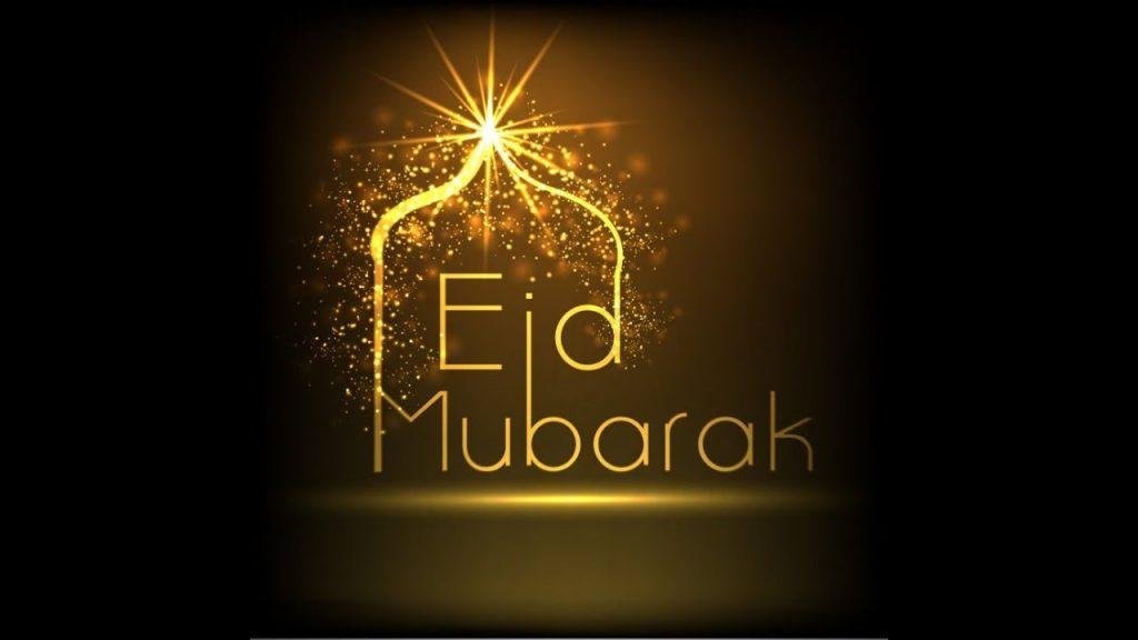 PunjabKesari, Eid 2019, Ramadan, Ramzan, Eid, Namaz Timing