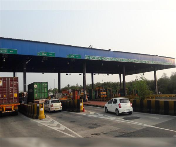 corona virus alert declaration form to be filled at toll