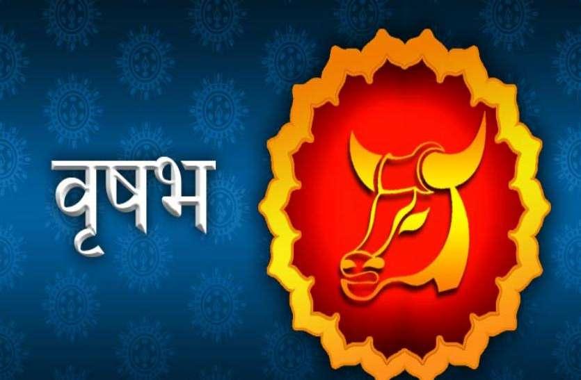 PunjabKesari August Monthly Rashifal