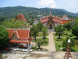 PunjabKesari, Thailand
