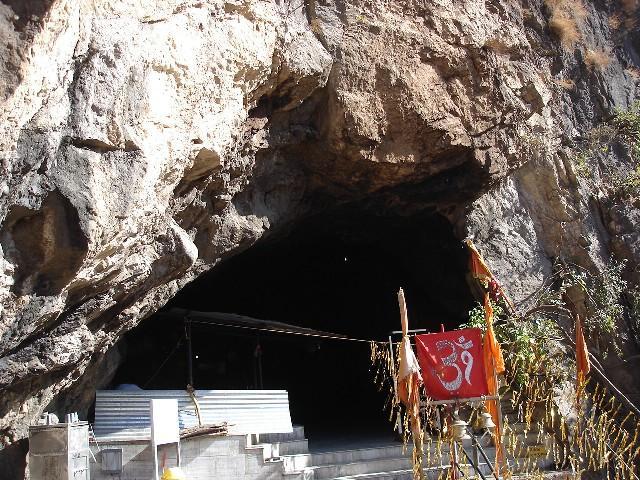 PunjabKesari, Shivkhori, Shivkhori Cave