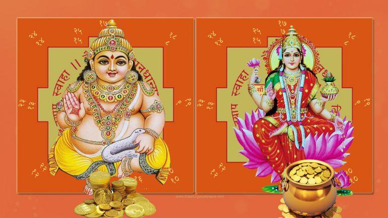PunjabKesari, Kubera, Kuber Dev, Kubera Mantra In Hindi, Kubera Mantra in hindi, Money Problems, Kubera Dev Worship, Mantra Bhajan Aarti, Vedci Mantra in hindi, Dharm, Punjab kesari