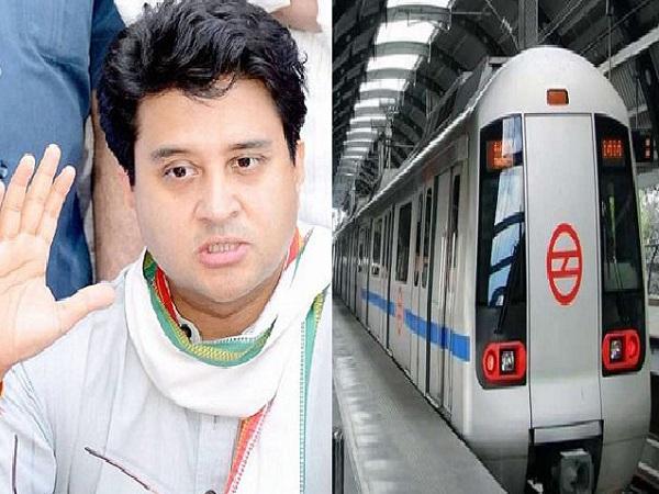 PunjabKesari, Demand from Madhya Pradesh News, Gwalior News, Scindia State, Scindia Railway, Jyotiraditya Scindia, Metro Rail, Gwalior Metro, CM Kamal Nath
