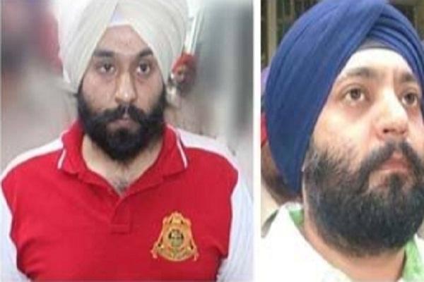 PunjabKesari, Gikki Murder Case