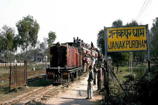 PunjabKesari Janakpur Dham Nepal