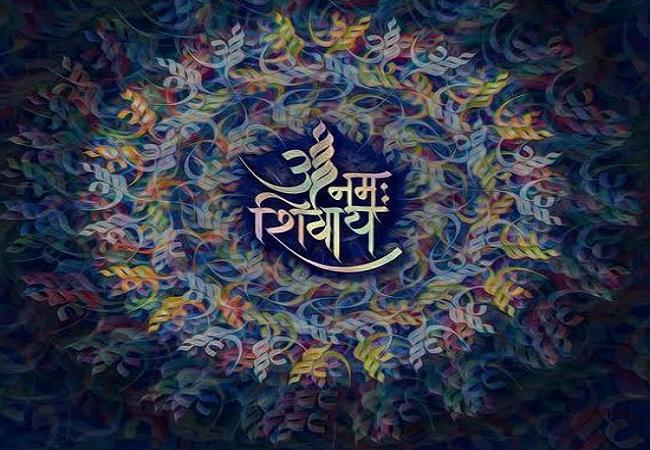 PunjabKesari, Om, Om namah shivay,  ॐ नमः शिवाय
