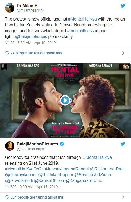 Bollywood Tadka, राजकुमार राव इमेज, राजकुमार राव फोटो, राजकुमार राव पिक्चर, कंगना रनौत इमेज,कंगना रनौत फोटो, कंगना रनौत पिक्चर, मेंटल है क्या इमेज, मेंटल है क्या फोटो, मेंटल है क्या पिक्चर