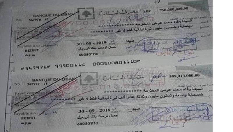 PunjabKesari,Nari,lebanon, Beggar, Wafa mohammad, Bank Account