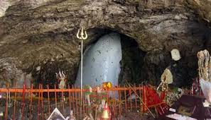 first pooja of amarnath yatra held