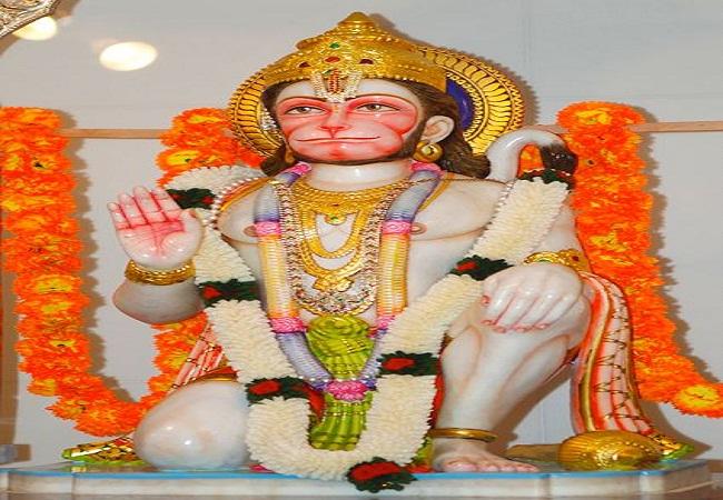 PunjabKesari, Hanuman ji, Lord Hanuman, Bajrangbali