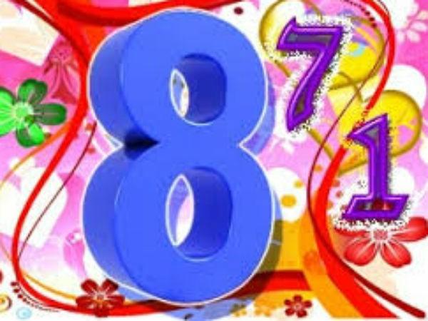 PunjabKesari numerology for radix 8 in 2019