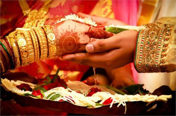 now single boys will marry girls
