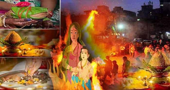 PunjabKesari Holika dahan