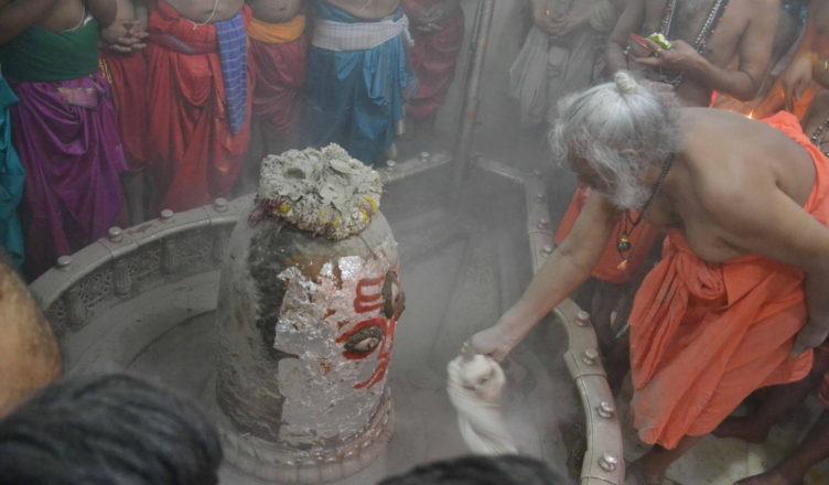 PunjabKesari, भस्म, राख, Bhasam, Bhasam Image