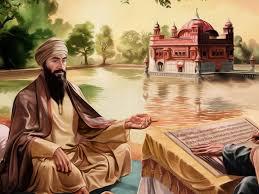 PunjabKesari Sri guru arjan dev ji shaheedi diwas