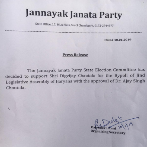 PunjabKesari, JJP letter