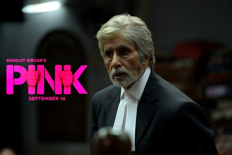 Bollywood Tadka, Amitabh Bachchan Images