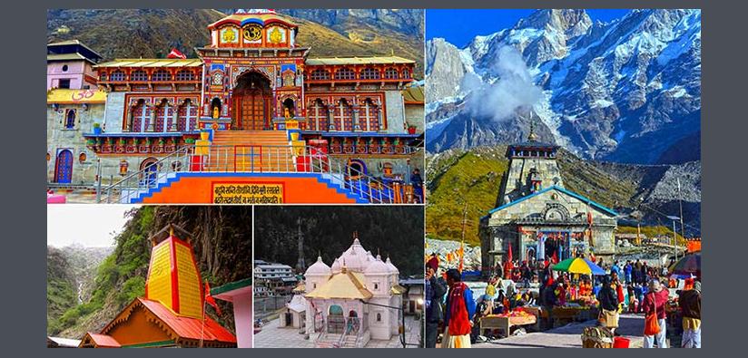 PunjabKesari, Uttarakhand, Char Dharm, चार धाम, केदारनाथ, बद्रीनाथ, यमनोत्री, गंगोत्री, Official Website of Char dham yatra, Website of Char dham yatra, Dharmik Sthal, Religious Place in hindi
