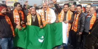 shivsena protest against pakistan