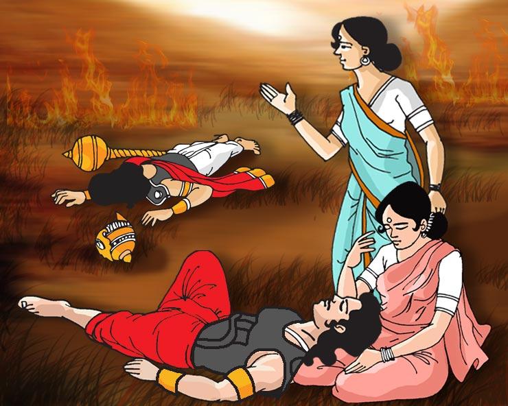 PunjabKesari,  Dharam, Gati, Ancestors, गति, पिंडदान, पितृ पक्ष 2019, Shradh, Shradh 2019, श्राद्ध, श्राद्ध 2019, Pitru Paksha 2019, Pitra tarpan, पितृ तर्पण, Hindu Vrat Upvaas, Hindu Vrat Tyohar