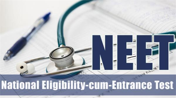 neet 2020 nta to release admit card soon check details here