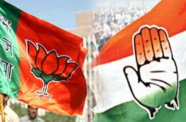 PunjabKesari, Madhya Pradesh, Gohad assembly, bank full of notes, Congress, BJP