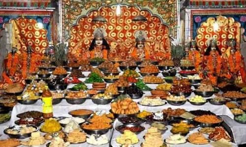 PunjabKesari, भगवान को भोग