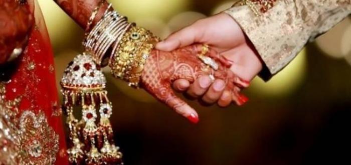 PunjabKesari, Marraige, विवाह, शादी