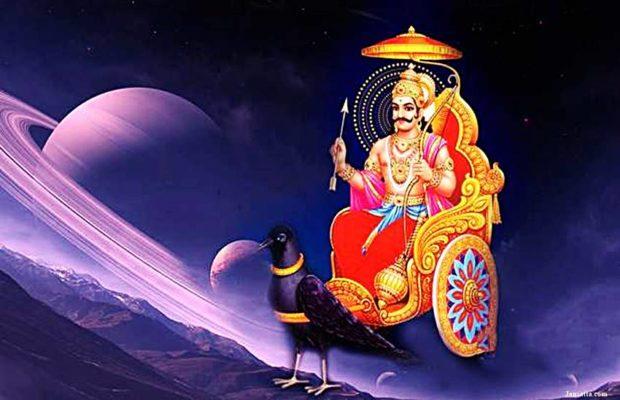 PunjabKesari, Shani dev, Shani image, Shani dev Image
