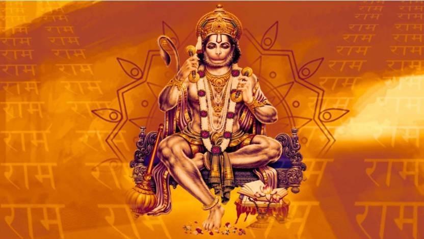 PunjabKesari, Lord hanuman Mantra