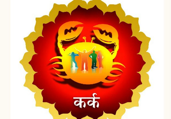 PunjabKesari Cancer Rashifal in hindi 2019