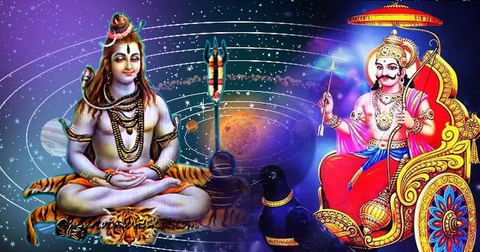PunjabKesari, kundli tv, lord shiva and shani dev image