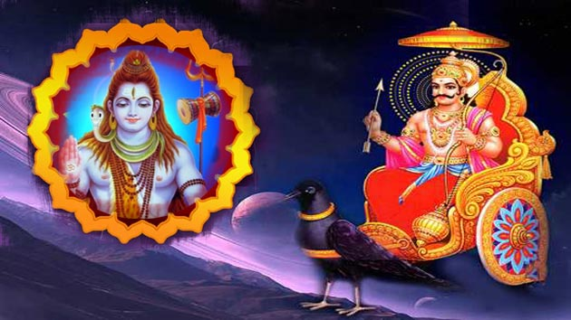 PunjabKesari, kundli tv, lord shiva and shani image