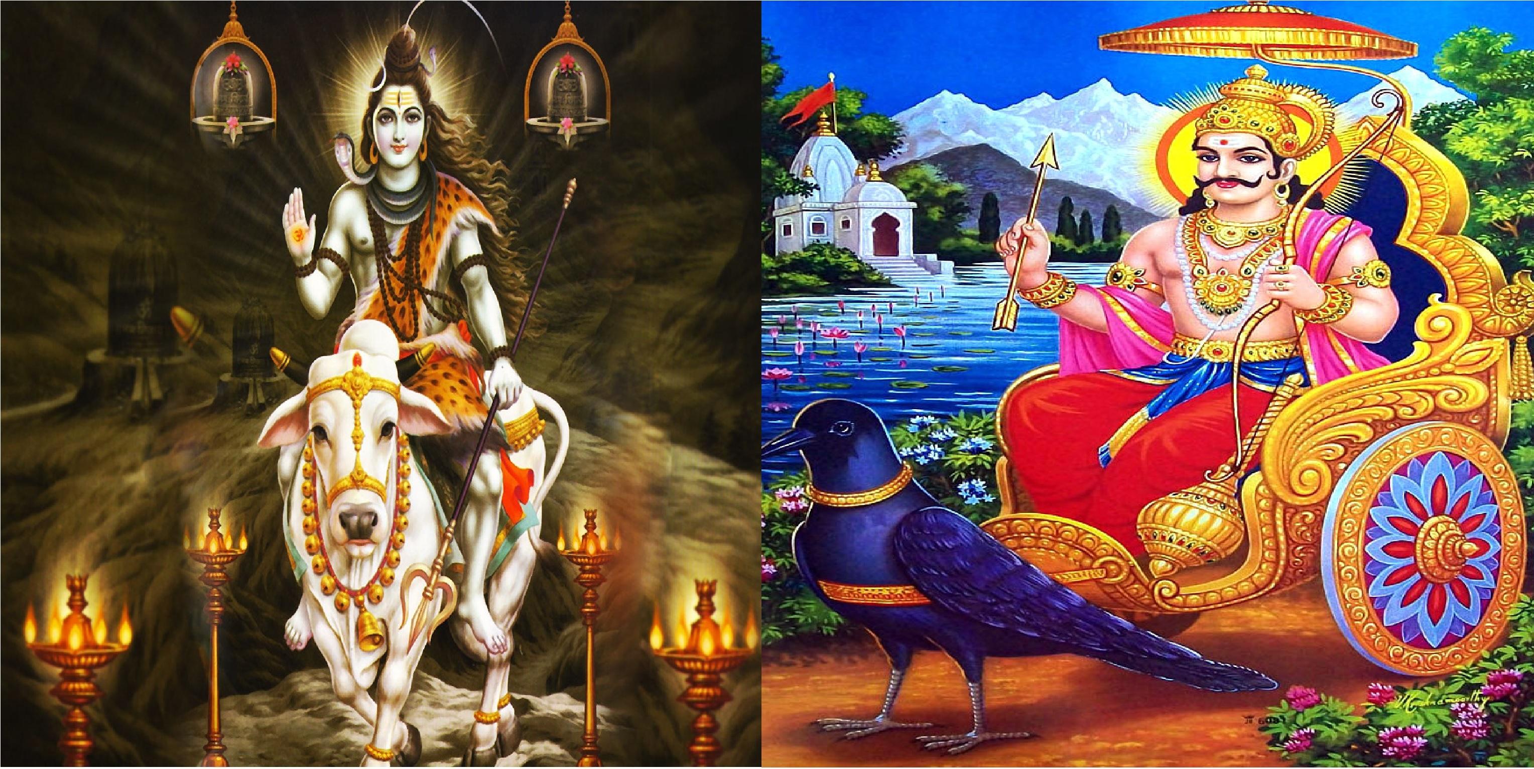 PunjabKesari, kundli tv, lord shiva and shanin dev image