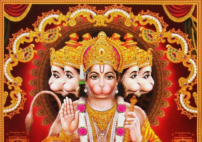 PunjabKesari, Hanuman Mantra, हनुमान जी, Bajranbali
